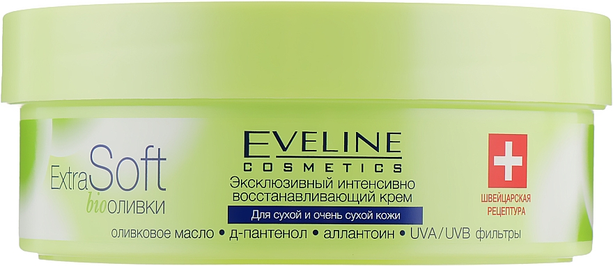 Крем интенсивно восстанавливающий для тела - Eveline Cosmetics Extra Soft Bio