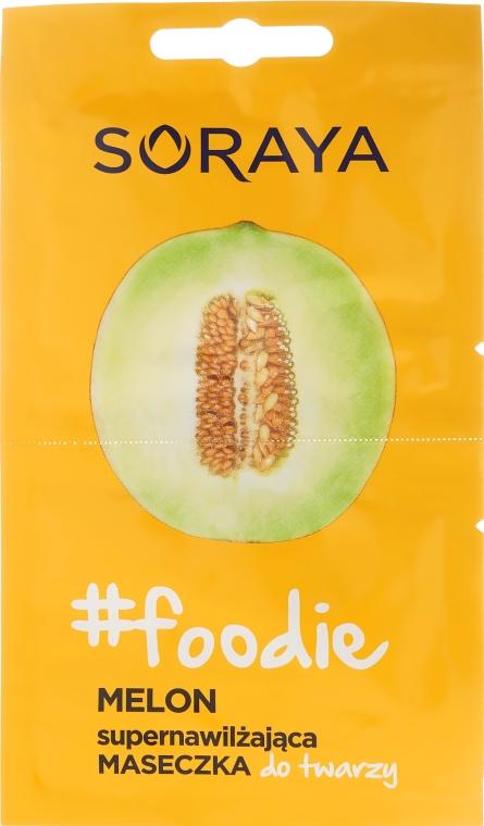 Маска для лица экстрактом дыни - Soraya Foodie Melon Super-Hydrating Face Mask
