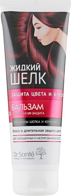 """Бальзам-ополаскиватель """"Защита цвета и Блеск"""" - Dr. Sante Silk Care Balm"""
