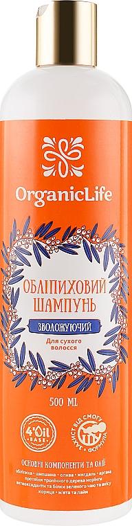 """Облепиховый """"Увлажняющий"""", шампунь для сухих волос - Organic Life"""