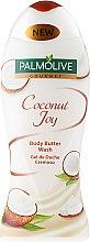 Духи, Парфюмерия, косметика Крем для душа - Palmolive Gourmet Coconut Joy Shower Cream