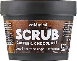 "Духи, Парфюмерия, косметика Скраб для тела ""Кофе и Шоколад"" - Cafe Mimi Body Scrub Coffee & Chocolate"