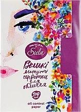 Духи, Парфюмерия, косметика Матирующие салфетки для лица - Siela Cosmetic
