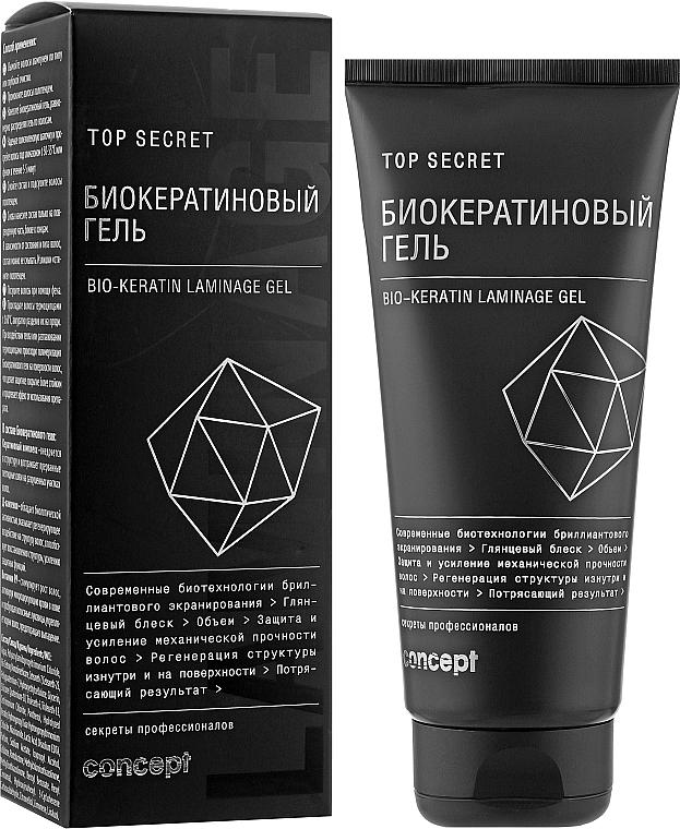 Биокератиновый гель для волос - Concept Top Secret Bio-Keratin Laminage Gel