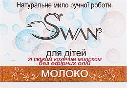 """Духи, Парфюмерия, косметика Детское мыло """"Молоко"""" - Swan Kids Soap"""