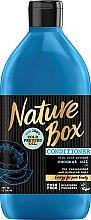 Духи, Парфюмерия, косметика Кондиционер для волос с кокосовым маслом - Nature Box Coconut Oil Conditioner