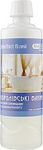 Духи, Парфюмерия, косметика УЦЕНКА Королевское средство для ванны, белое - Bisheffect  *