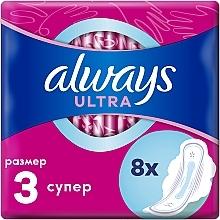 Духи, Парфюмерия, косметика Гигиенические прокладки, размер 3, 8шт - Always Ultra Super Plus