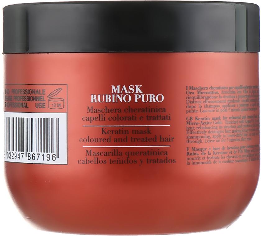 Рубиновая маска с кератином для окрашенных волос - Fanola Oro Therapy Rubino Puro Mask