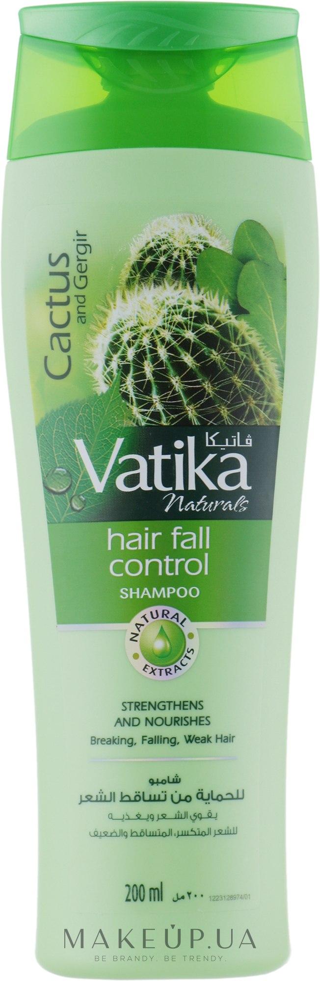 """Шампунь для волос """"Укрепление и питание"""" - Dabur Vatika Wild Cactus Shampoo — фото 200ml"""