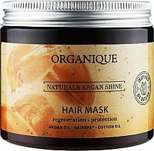 Духи, Парфюмерия, косметика SPA-маска для сухих тусклых волос и чувствительной кожи головы - Organique Naturals Argan Shine