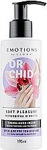 """Духи, Парфюмерия, косметика Крем-мыло """"Невероятная мягкость"""" - Liora Emotions Orchid Cream Soap"""