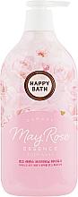 Духи, Парфюмерия, косметика Гель для душа с экстрактом розы - Happy Bath May Rose Essence Brightening Body Wash