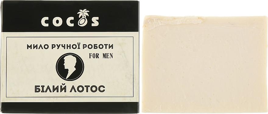 """Натуральное мыло ручной работы """"Белый лотос"""" - Cocos"""