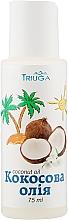 Духи, Парфюмерия, косметика Аюрведическое, профилактическое кокосовое масло, холодного отжима - Triuga