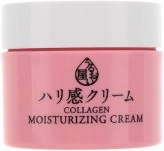 "Духи, Парфюмерия, косметика Крем-лифтинг ""Супер Коллаген"" - Naris Collagen Moisturizing Cream"