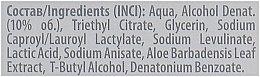 Спрей для интимной гигиены - Lexima Ab Dry Dry Intimate Spray — фото N4