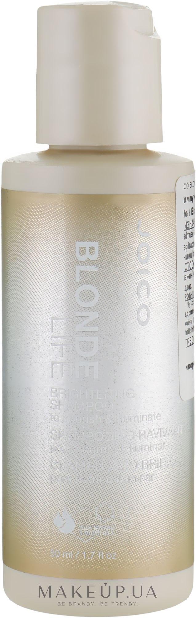 Шампунь для сохранения яркости блонда - Joico Blonde Life Brightening Shampoo — фото 50ml