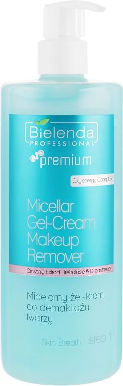 Мицеллярный крем-гель для снятия макияжа с лица - Bielenda Professional Skin Breath Micellar Gel-Cream Make-up Remover