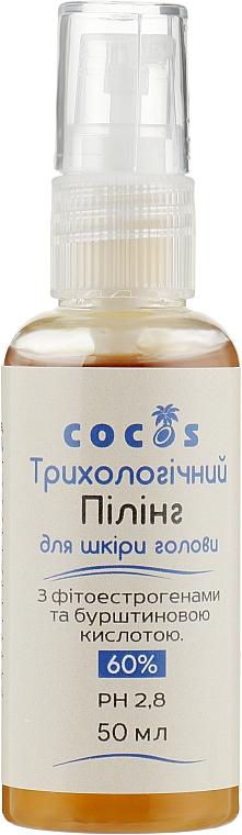 Пилинг для головы фитоэстрогенами и янтарной кислотой, 60% - Cocos