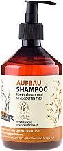 Духи, Парфюмерия, косметика Восстанавливающий шампунь для волос - Рецепты бабушки Гертруды