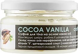 Духи, Парфюмерия, косметика Суфле для тела на основе какао масла - Vins Cocoa Vanilla