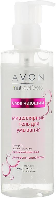 Мицеллярный гель для очищения лица - Avon Nutra Effects Soothe Micelar Gel Cleanser