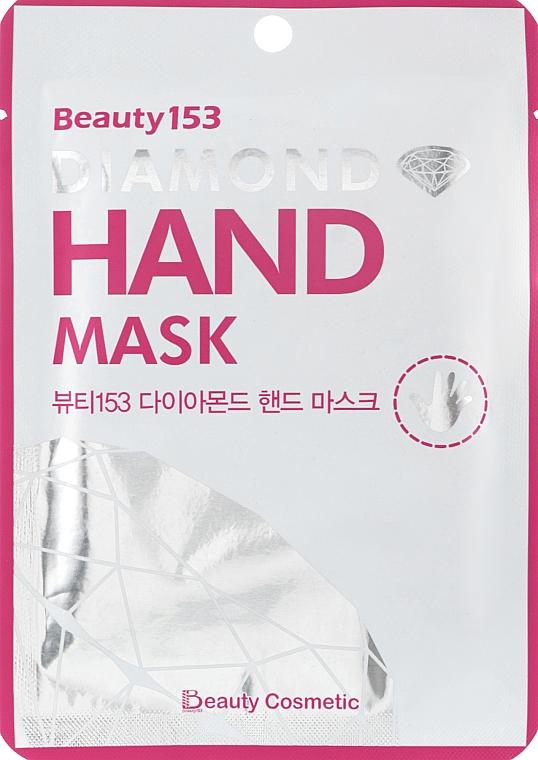 Маска для рук - BeauuGreen Beauty 153 Diamond Hand Mask
