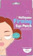 Духи, Парфюмерия, косметика Укрепляющие патчи под глаза - Cettua Halfmoon Firming Eye Patch