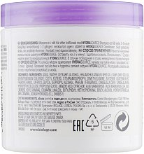 Маска для увлажнения сухих волос - Biolage Hydrasource Mask For Dry Hair — фото N2