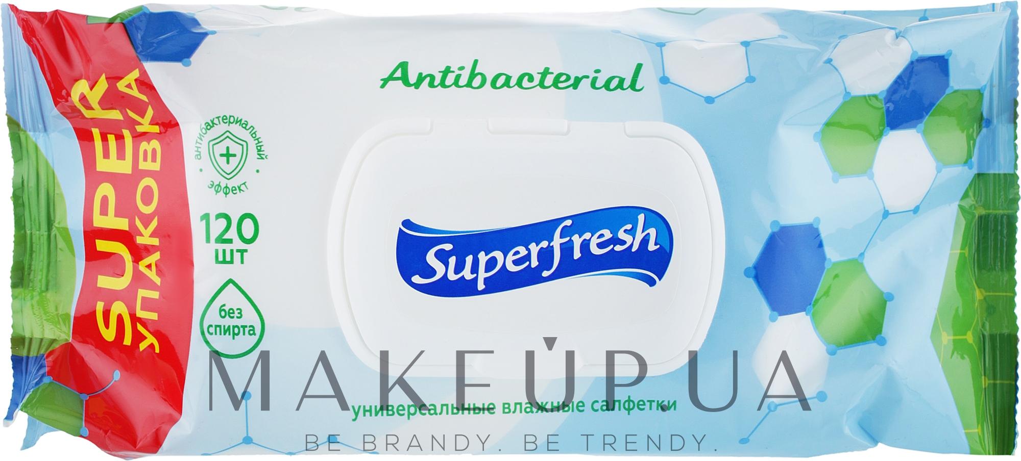 "Влажные салфетки с клапаном ""Antibacterial"" - Superfresh — фото 120шт"