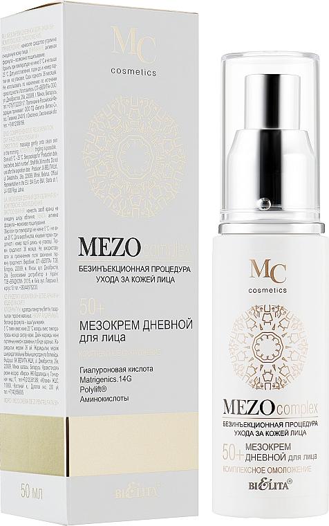 """Мезокрем дневной для лица """"Комплексное омоложение"""" 50+ - Bielita MEZO complex"""