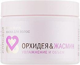 "Духи, Парфюмерия, косметика Маска для волос ""Орхидея и жасмин"" - Concept Spa Hydration Volume Hair Mask"
