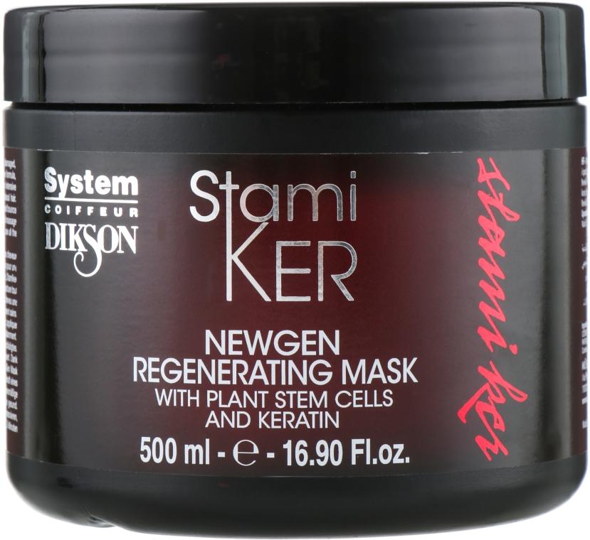 Восстанавливающая маска на основе стволовых клеток и кератина - Dikson Stamiker Newgen Regenerating Mask