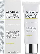 Духи, Парфюмерия, косметика Маска для лица - Avon Anew Pollution Protect+ 15 Minute Kaolin Clay Mask