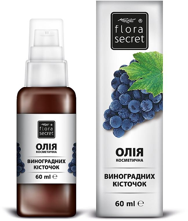 Масло виноградных косточек - Flora Secret