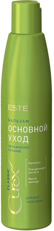 """Бальзам для волос """"Увлажнение и Питание"""" - Estel Professional Curex Classic"""