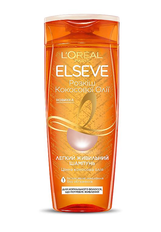 """Шампунь для волос """"Волшебная сила масел. Кокосовое масло"""" - L'Oreal Paris Elvive Extraordinary Oil Coconut Shampoo"""