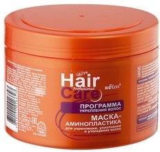 Духи, Парфюмерия, косметика Маска-аминопластика для волос - Bielita Hair Care