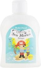 Духи, Парфюмерия, косметика Детский шампунь - Body&Soul Sea Stories Shampoo