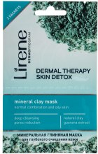 Духи, Парфюмерия, косметика Маска для лица минеральная глиняная - Lirene Dermal Therapy Skin Detox Mineral Clay Mask