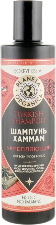 Укрепляющий шампунь-хаммам - Planeta Organica Turkish Shampoo