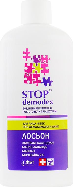 """Лосьон для лица и век """"Стоп демодекс"""" - ФитоБиоТехнологии Stop Demodex"""