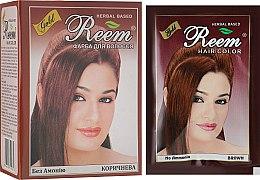 Духи, Парфюмерия, косметика Аюрведическая, индийская краска для волос, коричневый - Triuga Reem Gold