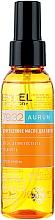 Парфумерія, косметика Дорогоцінна олія для волосся - Estel Beauty Hair Lab 79.32 Aurum