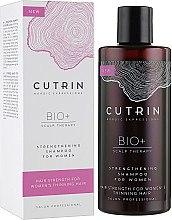 Духи, Парфюмерия, косметика Укрепляющий шампунь - Cutrin Bio+ Strengthening Shampoo
