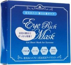 Духи, Парфюмерия, косметика Маска для глаз увлажняющая - La Sincere Eye Rich Mask