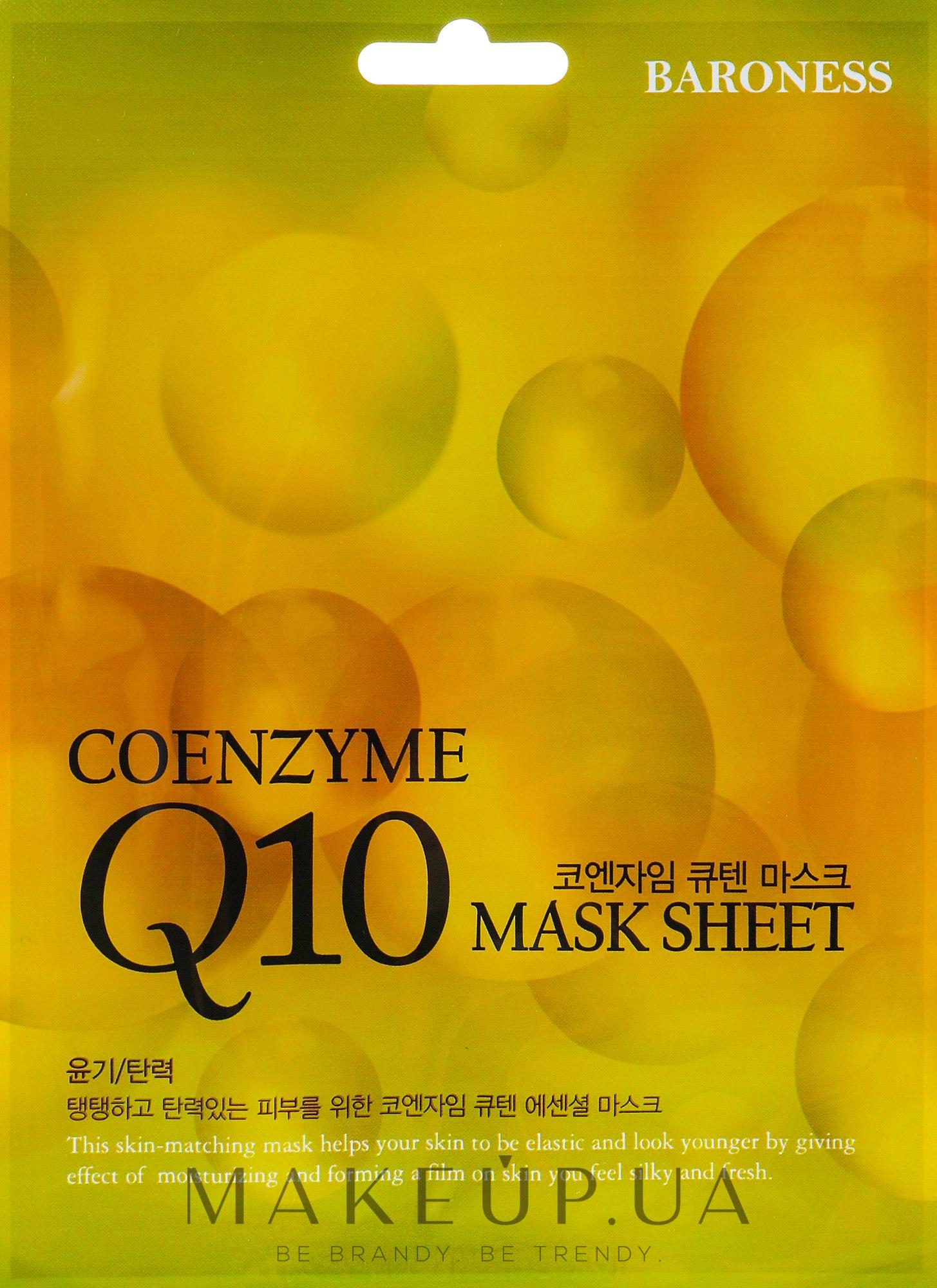 Тканевая маска антивозрастная - Beauadd Baroness Mask Sheet Q10 — фото 21g