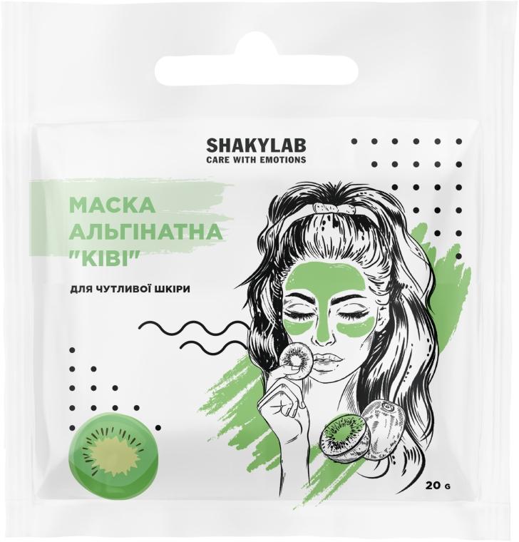"""Альгинатная маска для чувствительной кожи """"Kiwi"""" - SHAKYLAB Fresh Alginate Mask"""