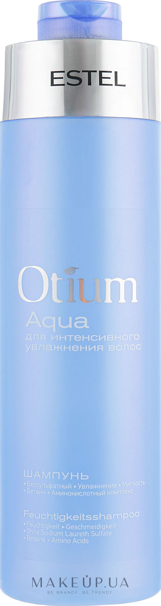 Шампунь для интенсивного увлажнения волос - Estel Professional Otium Aqua  — фото 1000ml
